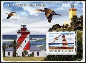 Comoro Islands 1034 S/S, MNH. Sea Birds & Lighthouse in Lagos, Nigeria, 2008
