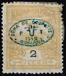 HUNGARY STAMP Debrecen 1919 Hungarian Stamps Ovpt.  2F corner repaired