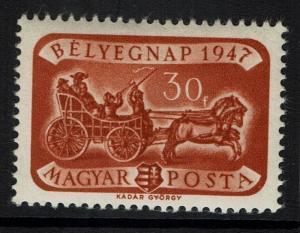 Hungary SC# B202, Mint Very Lightly Hinged - Lot 011517