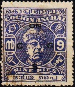 India(Cochin). 1946 9p S.G.O81 Fine Used