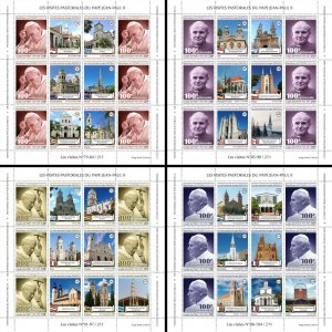 Chad Pope John Paul II Stamps 2020 MNH Popes Pastoral Visits 4x M/S
