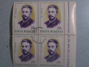 ROMANIA- STAMP:1993- SC#3866-75TH ANNIV: EXPANSION OF NATIONAL BORDERS CTO-NH-