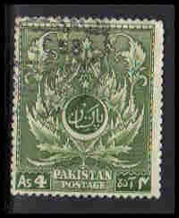 Pakistan Used Fine ZA5668