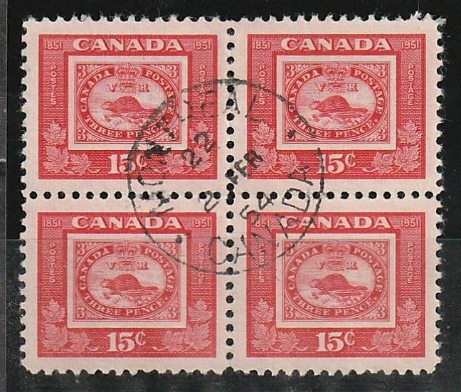 #314 Canada Used block of 4 CDS cancel