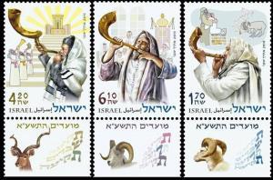 2010 Israel 2141-2143 Festivals 2010 - Shofars