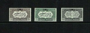 Pakistan: 1949, First Anniversary Death of Jinnah, Mint lightly hinged.
