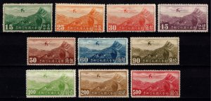 China 1932 Airmail, F-13 over Great Wall, Set [Unused]