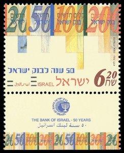 2004 Israel 1800 50 years Bank of Israel