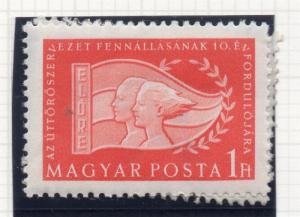 Hungary 1956 Early Issue Fine Mint Hinged 1f. 149660