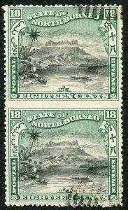 NORTH BORNEO SG108b 1897 18c ERROR IMPERFORATE BETWEEN Vertical pair