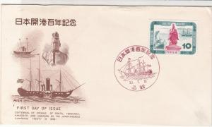 Japan 1958 Centennial Opening of Ports Commerce Treaty Stamp FDC Cover Ref 30906