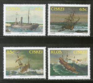 Ciskei 1994 Shipwrecks Ship Transport Flag Sc 221-24 MNH # 2786