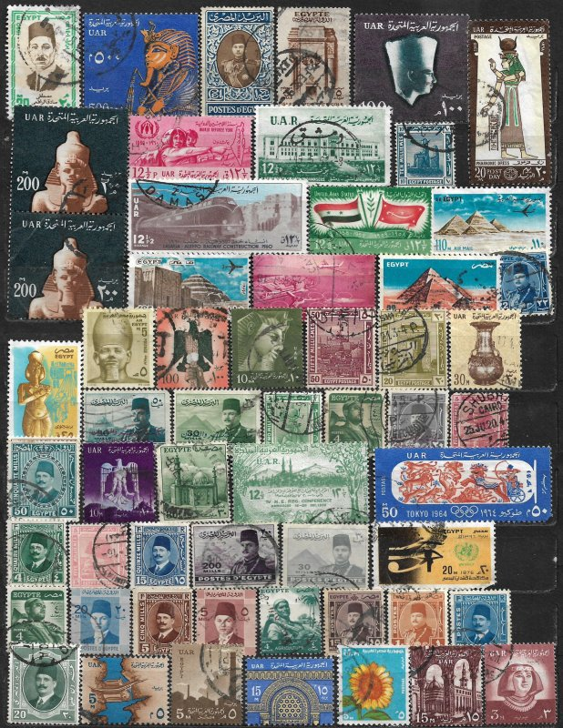 COLLECTION LOT OF 57 EGYPT 1914+ STAMPS