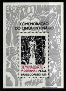 Brazil #1222 s/sheet F-VF Mint NH ** Modern Art Poster