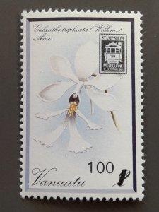 Vanuatu 512 VF MNH. Scott $ 5.50
