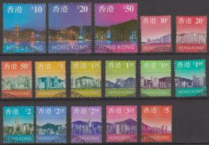 Hong Kong 1997 Skyline Definitive Stamps Full Set of 16 Fine Used