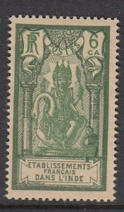 French India 84 mint
