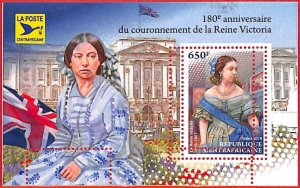 A1592 - CENTRAL AFRICAN - ERROR: MISSPERF S/S - 2018 Queen Victoria ROYALTY flag