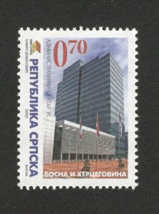 BOSNIA SERBIA-MNH-STAMP-DEFINITIVE-BUILDING-ADMINISTRATIVE CENTER IN RS-2007.