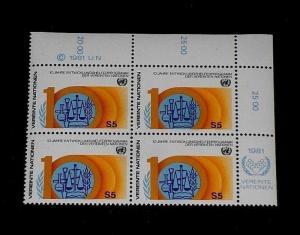 U.N. 1981 VIENNA #22, VOLUNTEERS PROGRAM. INSC. BLK/4, NICE!! LQQK!!