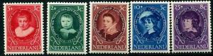 HERRICKSTAMP NETHERLANDS Sc.# B286-90 Portraits