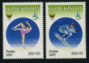 Uzbekistan 514-515,MNH. 2007 Winter Asian Games,China-2007.Figure skating,Skiing