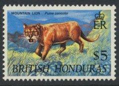 British Honduras SG 267 SC # 225 MLH  Wildlife  Puma  1968  see scans