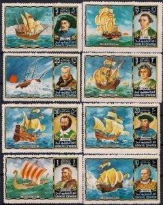 Umm Al Qiwain MNH MI 832-9A Explorers 7 Sailing Ships