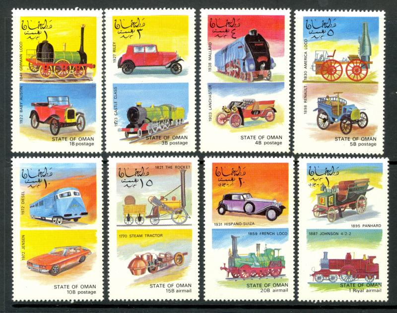 STATE OF OMAN 1972 LOCOMOTIVE TRAINS And AUTOMOBILE Cinderella Set MNH