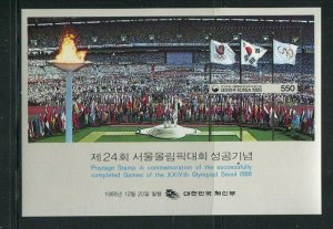 Korea #1520 MNH