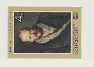 Russia Scott #4069, Portrait of Ostrovsky Issue From 1973 - Free U.S. Shippin...