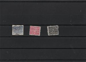 india states stamps faridkot ref r10433