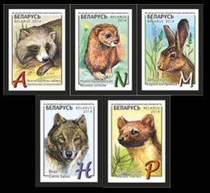 2014Belarus1040-44Fifteenth standard release. Animals 13,00 €