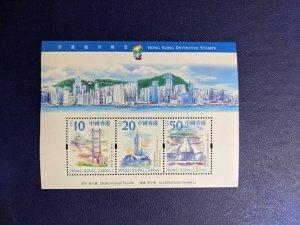 Hong Kong 874a XFNH complete set, CV $20