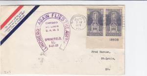 1928, Lindbergh Again Flies the Airmail, AAMC 2N9, See Remark (21959)