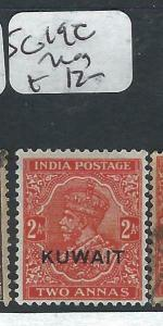 KUWAIT   (PP2704B) ON  INDIA KGV   2 A  SG 19C   MOG