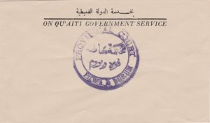Aden Official Free Mail c1960 with violet Provincial Court, Fuwa A Burum cach...