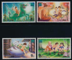 Thailand 1888-91 MNH Art, Folktales