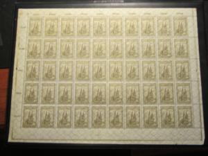 GERMANY- Scott 238 - General Issue -1923- MNH - Full Sheet of 10,000m Stamps