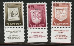 ISRAEL Scott 334-336 MH*  stamp set with tabs