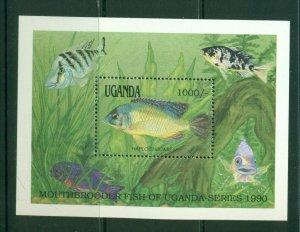 Uganda #867 (1991 Fish sheet)  VFMNH  CV $6.50