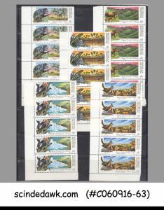 ARGENTINA - 1989 EL PALMER NATIONAL PARK / ANIMALS - STRIP OF 5 - 5V - MINT NH