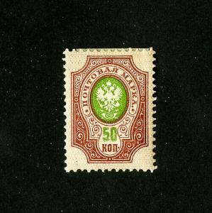 Russia Stamp # 66 XF OG LH Catalogue Value $35.00