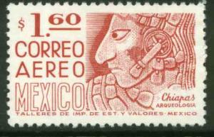 MEXICO C446 $1.60 1950 Def 8th Issue Fosforescent glazed MINT, NH. VF.