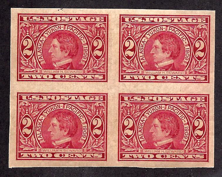 371 Mint,OG,NH... Block of 4... SCV $120.00