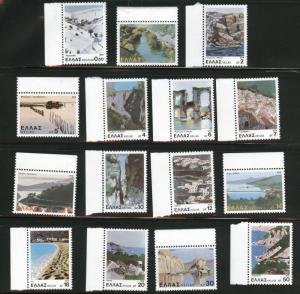 GREECE Scott 1328-1342 MNH** 1979 set of 15