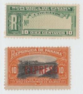 Panama BOB Postal stamp revenue fiscal 6-1-21-1 - R  Registered? mlh gum