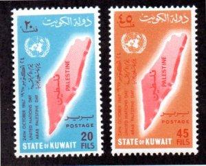 KUWAIT 370-371 MNH SCV $5.50 BIN $3.30 UN WHO