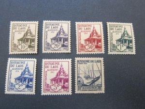 Laos 1952 Sc J1-7 UN set MNH