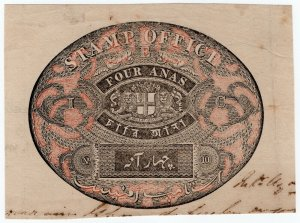 (I.B) India Revenue : East India Company Stamped Paper 4a
